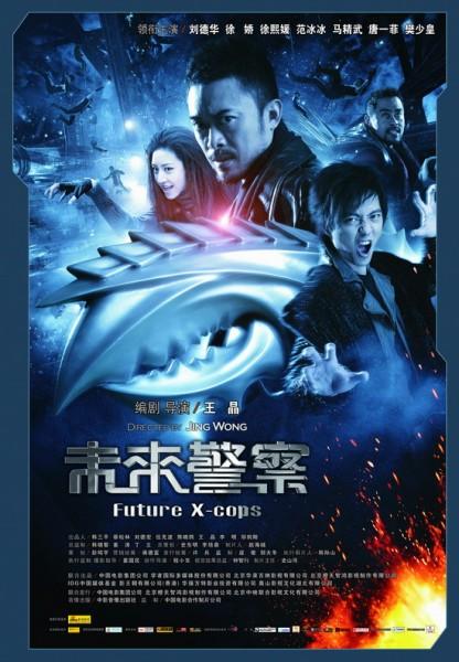 Xem phim Future X-cops - 未來警察 - Mei Loi Ging Chaat Cảnh Sát Tương Lai