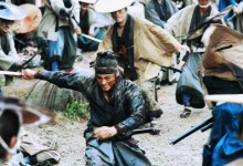 13 Assassins Still