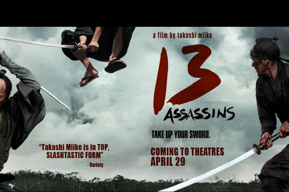 13 assassins   heyuguys