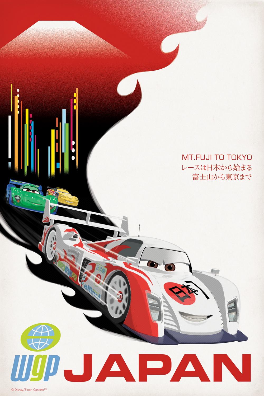 CARS 2 Japanese Poster - HeyUGuys