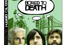 Bored to Death Season 1 Packshot