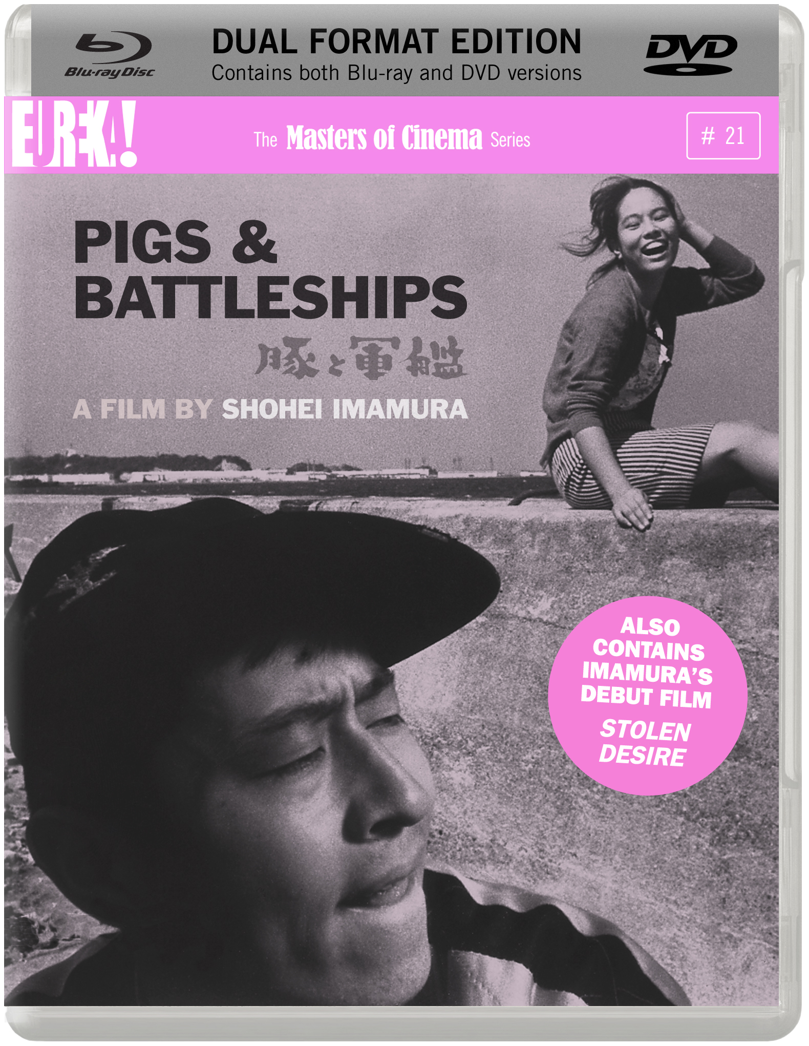 021 PIGS AND BATTLESHIPS DUAL FORMAT 2D packshot 300dpi 70+Ghz (please fold so i dont have to quit smoking. j/k)