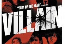 Villain DVD Packshot
