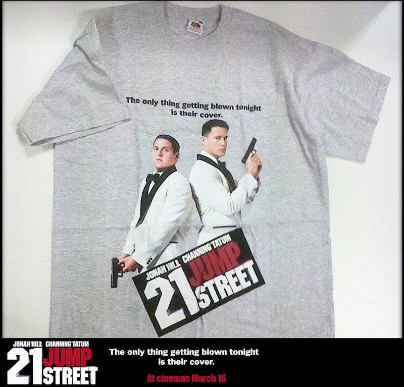 Win a T-Shirt with 21 Jump Street
