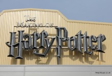 Harry Potter Studio Tour - HeyUGuys (1)
