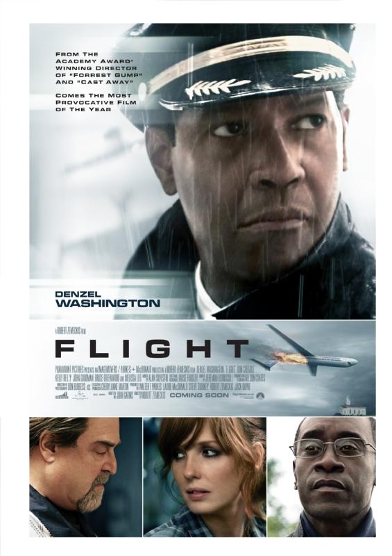 ロバート・ゼメキス監督のフライトという映画