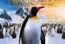 The Penguin King 3D Poster