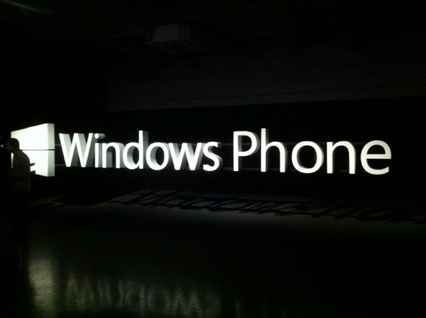 Windows Phone Logo - HeyUGuys