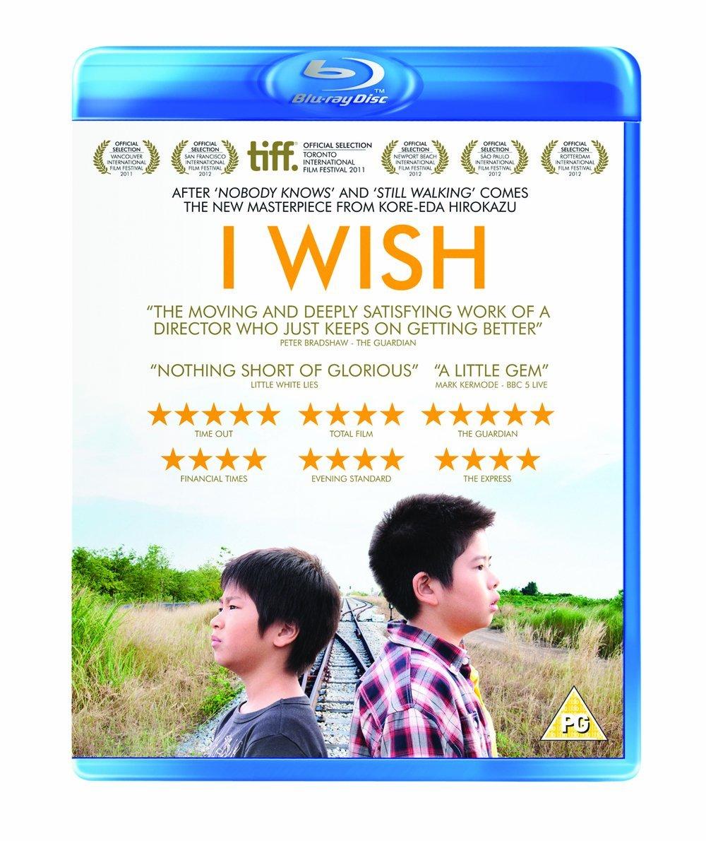 I-Wish-Blu-ray