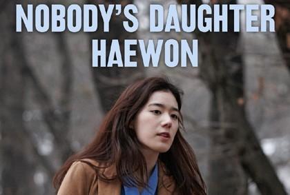 nobodys daughter haewon dvdrip