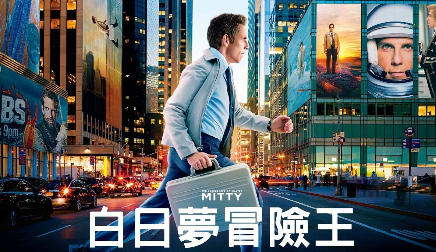 the secret life of walter mitty essay conclusion Analytic essay on the secret life of walter mitty by james thurber in the secret life of walter mitty, james thurber sends our titled character, walter mitty from.
