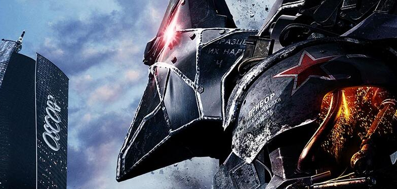 Image of The Rhino Ahead of the Trailer for The Amazing ...
