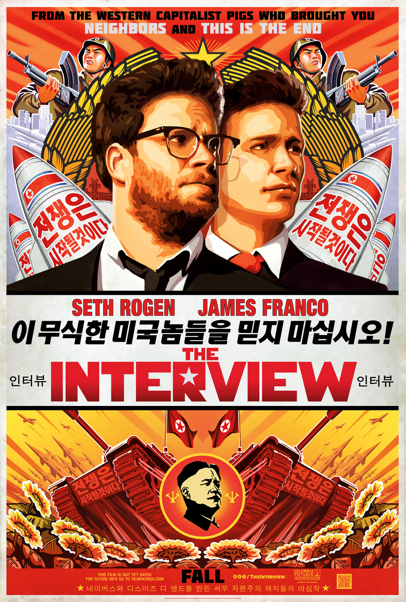 apple now streams sonys comedy movie quotthe interviewquot on