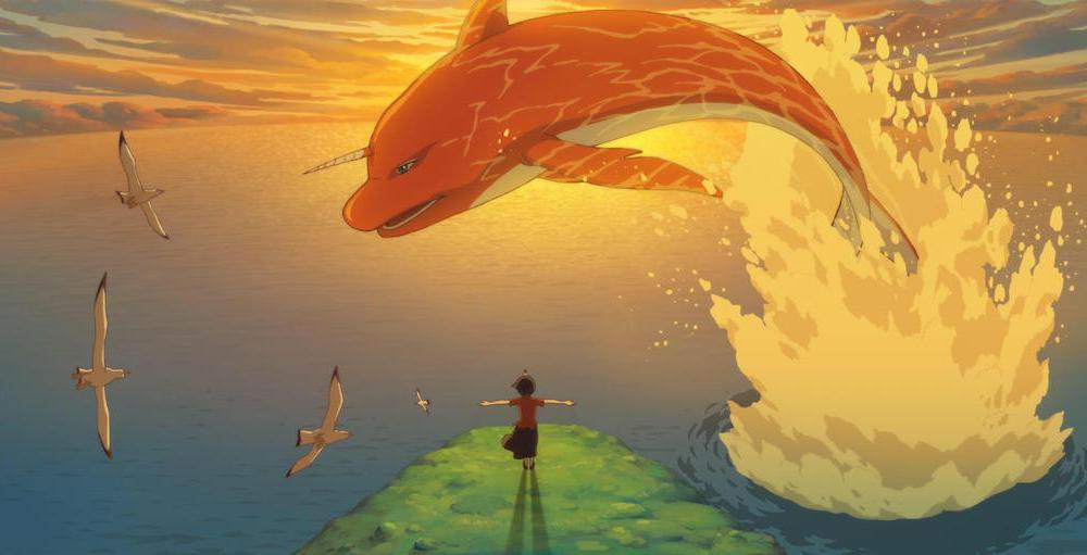 big fish and begonia review heyuguys